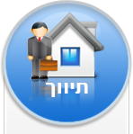לוח נדלן My estate